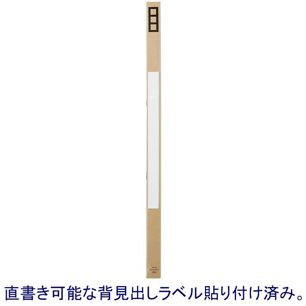 Z式ファイル シブイロ A4タテ 茶