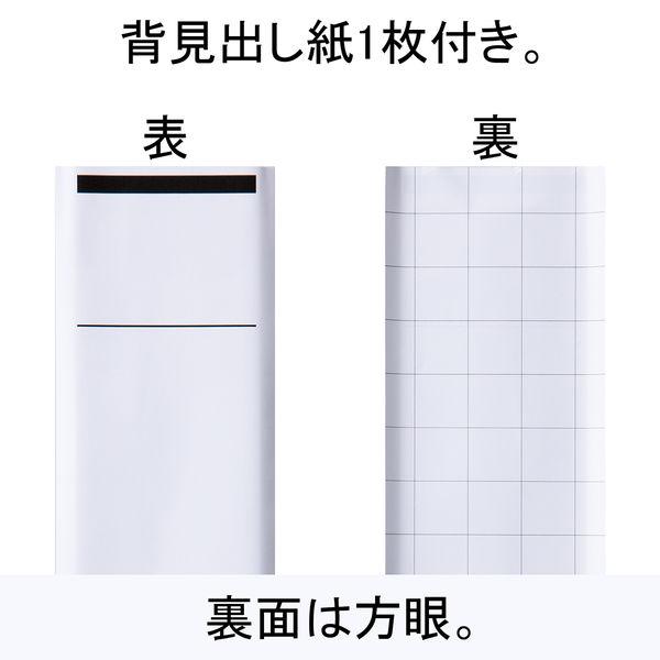 アスクル リングファイル A4タテ D型2穴 背幅41mm ブルー 青 50冊 ユーロスタイル