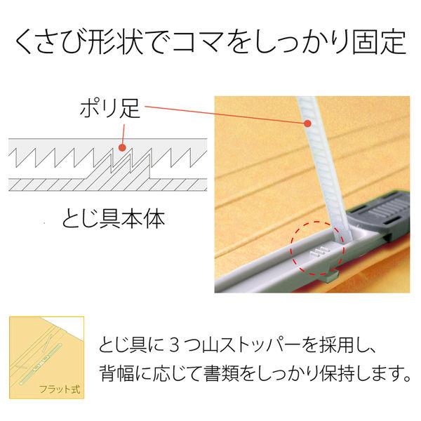 プラス フラットファイル(樹脂製とじ具) B4 タテ イエロー 2穴 No.011N 1箱(100冊:10冊入×10袋) (直送品)