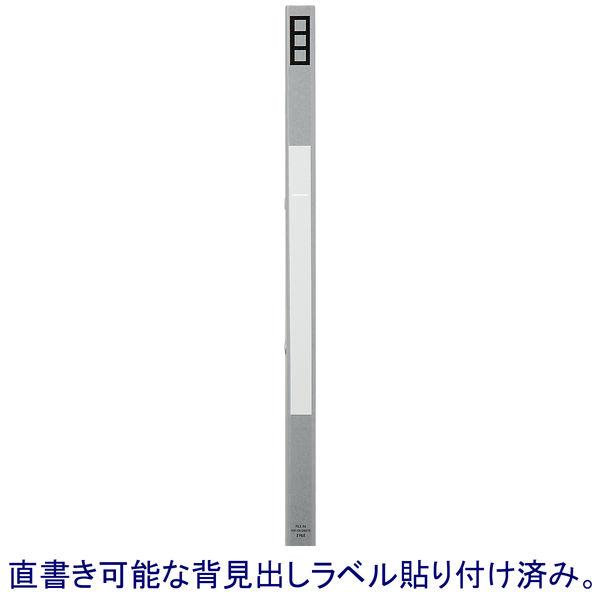 Z式パンチレスファイル A4タテ 背幅15mm 60冊 アスクル シブイロ グレー