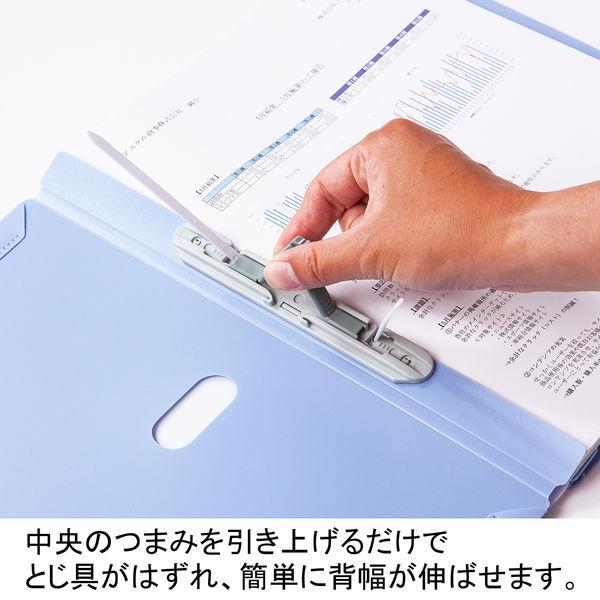 背幅伸縮ファイル PP製 A4タテ 50冊 ブルー アスクル