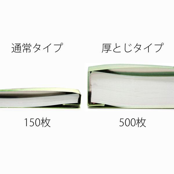 プラス フラットファイル厚とじ500 A4タテ グリーン 87986 1セット(50冊:10冊入×5袋)