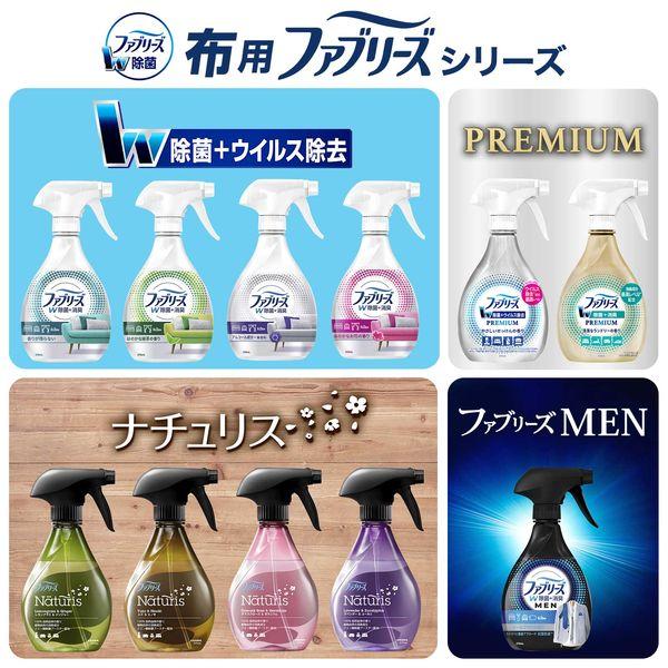 ファブリーズ除菌プラス 詰替3個