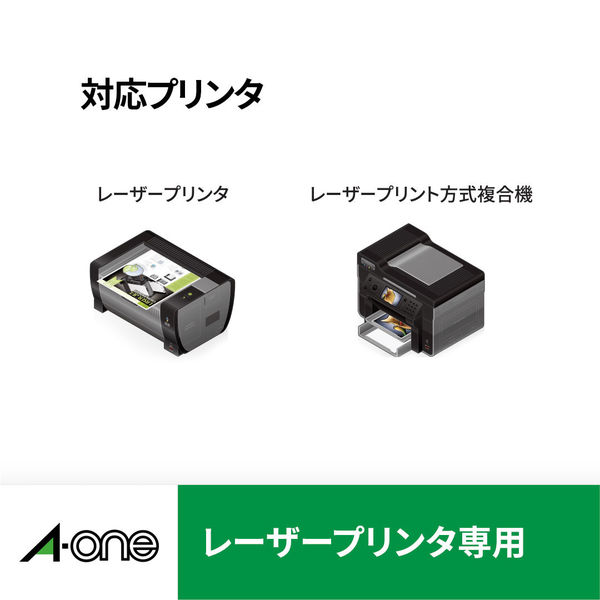 エーワン ラベルシール グリーン購入法適合商品 表示・宛名ラベル レーザープリンタ 再生紙白 A4 ノーカット1面 1袋(100シート入) 31361(取寄品)