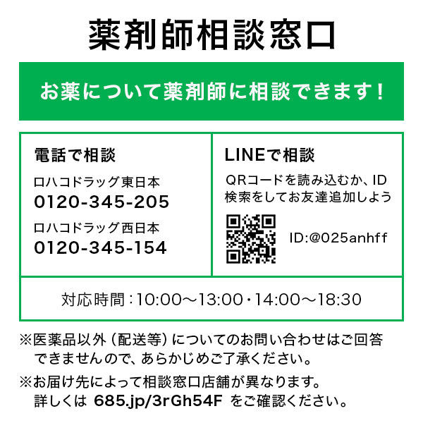 アースレッドキッチン・ダイニング6~8畳