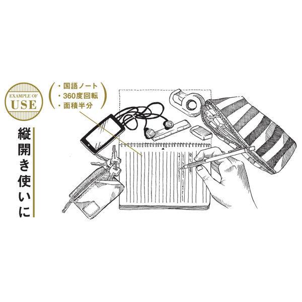 スパイラルノートA5 80枚 方眼5mm