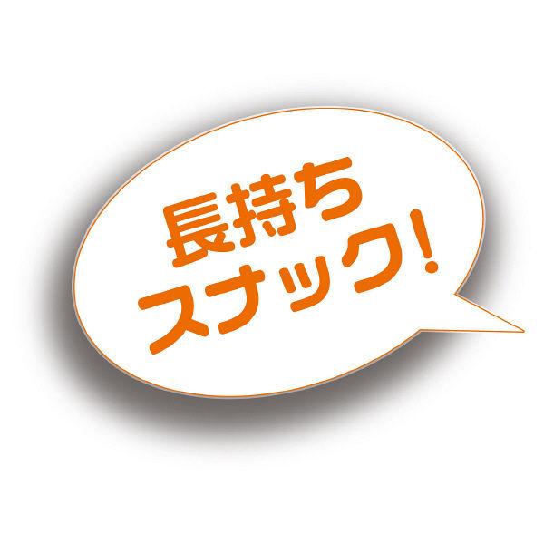 ササミ+チキンガムMOGUダブル巻きガム