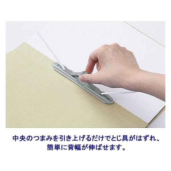 アスクル 背幅伸縮ファイル(PPラミネート表紙) A4タテ ベージュ 30冊