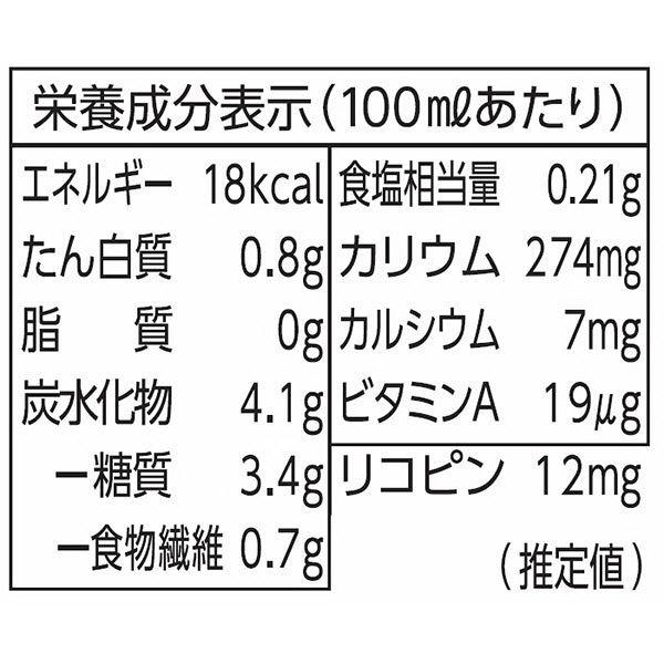 旬にしぼったトマト 750ml  6本入