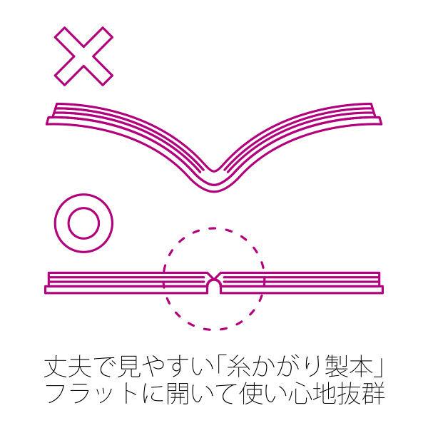 ノート カ・クリエ ぼたん(直送品)