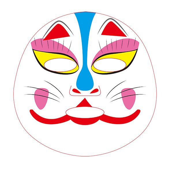 招福にっぽんアートマスク BOXセット