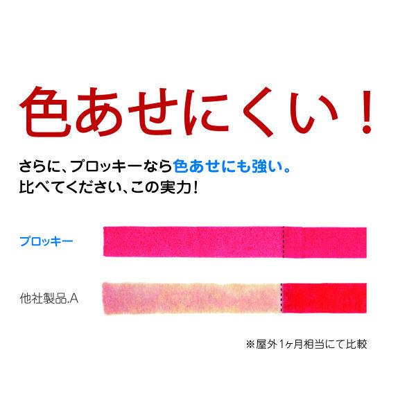 水性ペン プロッキー太/細ツイン 水色