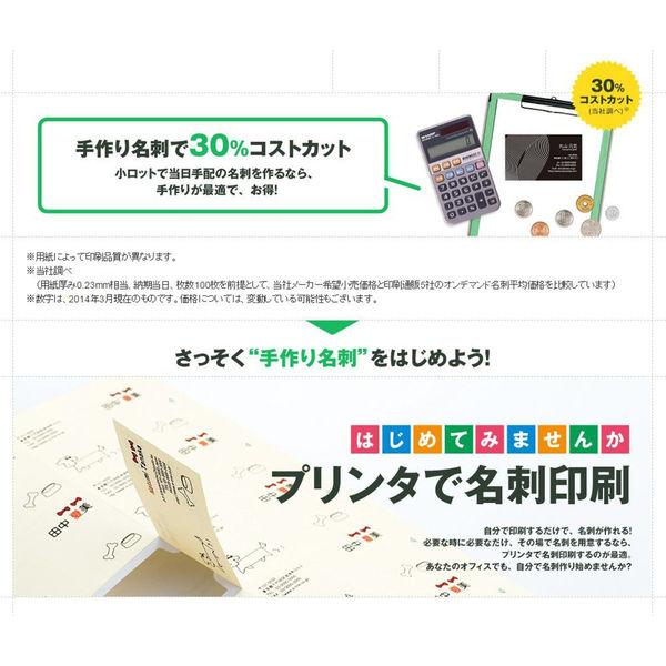 エーワン マルチカード 名刺用紙 フチまで印刷 クリアエッジ 両面 レーザー マット紙 白 標準 A4 10面 1袋(10シート入) 51651(取寄品)