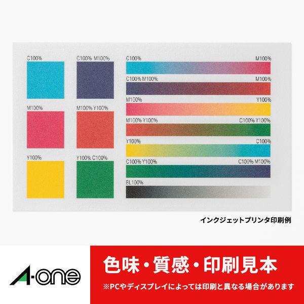 エーワン マルチカード 名刺用紙 フチまで印刷 クリアエッジ 両面 プリンタ兼用 マット紙 白 少厚口 A4 10面 1袋(10シート入) 51674(取寄品)