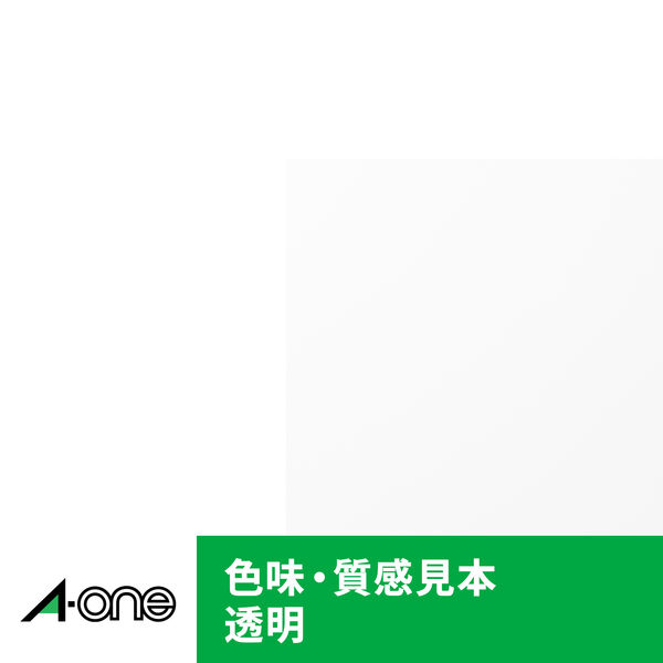 エーワン ラベルシール パッケージラベル レーザープリンタ 光沢フィルム 透明 A4 27面 1袋(10シート入) 31582(取寄品)