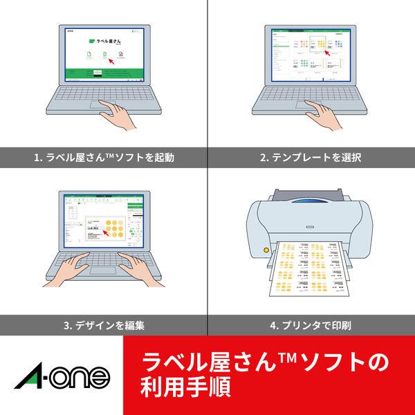 エーワン マルチカード 名刺用紙 キャッシュカード 2つ折り横開き ミシン目 プリンタ兼用 マット紙白標準 A4 5面 1袋(10シート入)51069(取寄品)