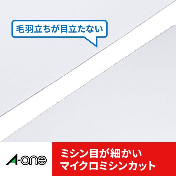 エーワン マルチカード 名刺用紙 キャッシュカード 2つ折横開き ミシン目 プリンタ兼用 マット紙白厚口 A4 10面 1袋(10シート入)51164(取寄品)