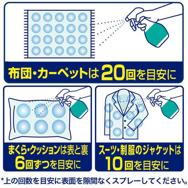 ファブリーズ除菌プラス 詰替用320ml