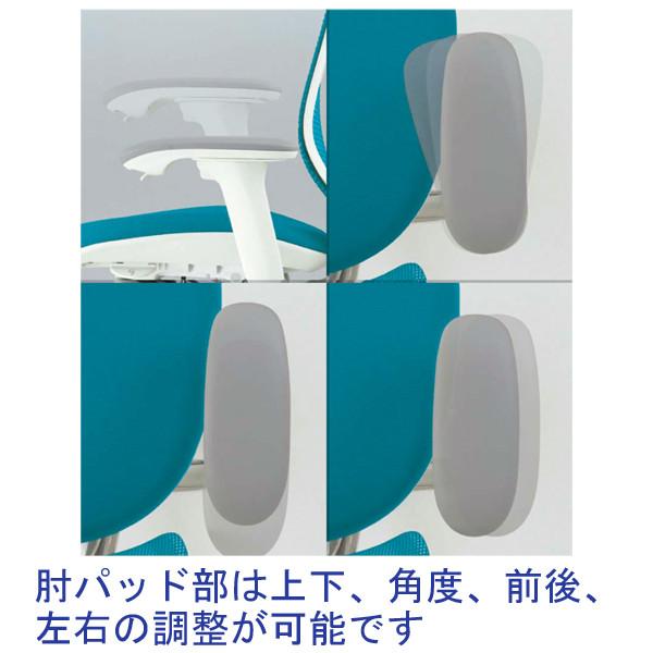 岡村製作所 サブリナ スマートオペレーション オフィスチェア メッシュ張り 肘付き ベージュ C883BW FSY7 1脚