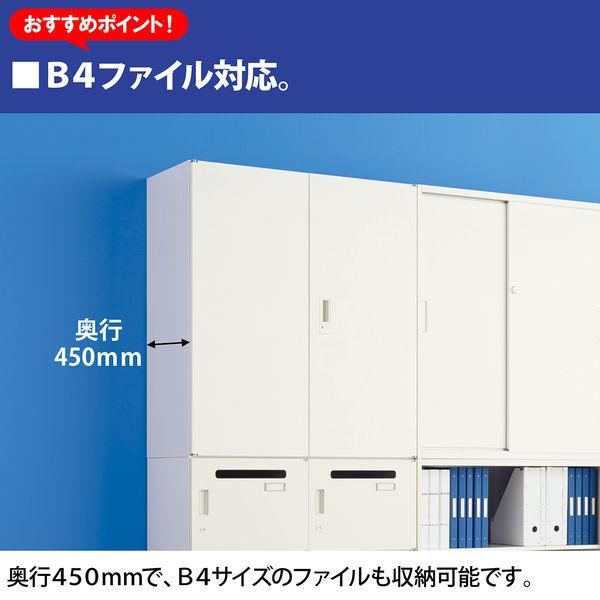 イトーキ サリダストレージ 2段 上置き用 両開き 幅900×奥行450×高さ692mm 1台