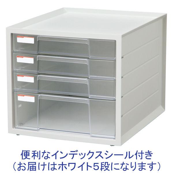 レターケース 浅型5段 白 4台