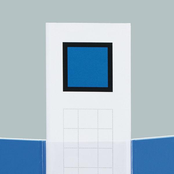 キングジム レバーリングファイルDタイプ A4タテ 6873ミト 1箱(40冊)