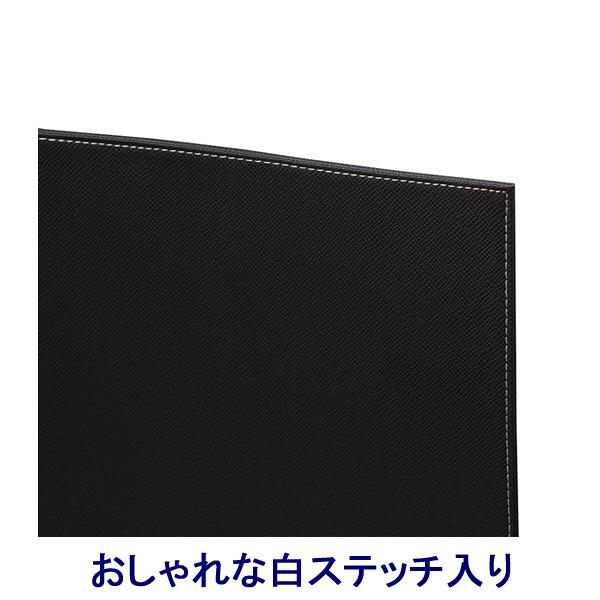 アスクル 合皮製30穴リングファイル(A4タテ)エンボス加工 ブラック 1箱(10冊入)