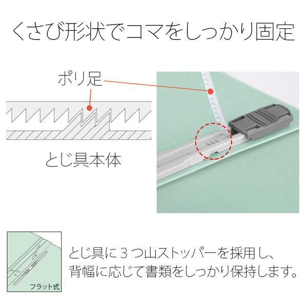 プラス フラットファイル樹脂製とじ具 A5タテ ブルー No.041N 1セット(30冊)