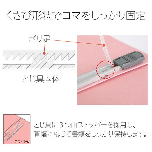 プラス フラットファイル樹脂製とじ具 A5タテ ピンク No.041N 1セット(30冊)