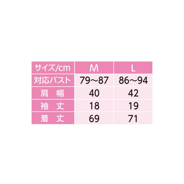 婦人3分袖乾燥機対応ホックシャツ ホワイト M 01924-01 (取寄品)