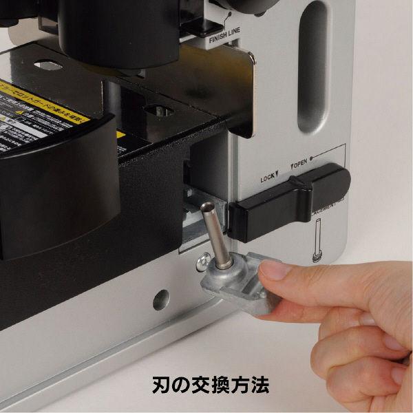 カール事務器 強力パンチ HD-520N用替刃 K-520