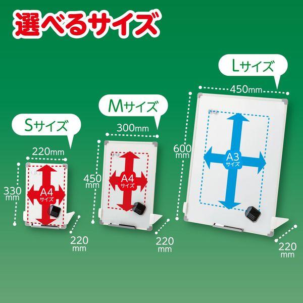 アスカ ホワイトボードスタンド付き 白 Sサイズ VWB076 1枚