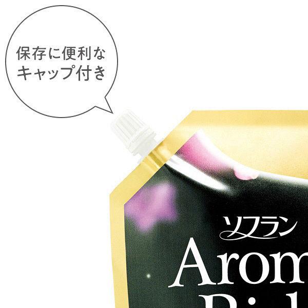 【トライアル】アロマリッチ ジュリエット