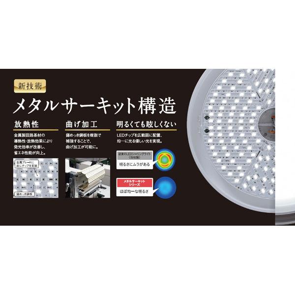 LEDシーリング CL12DL-5.1
