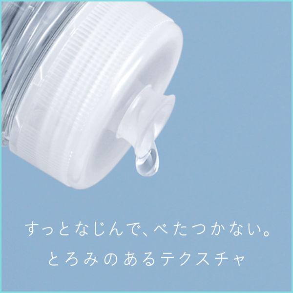 ソフィーナジェンヌ 高保湿化粧水