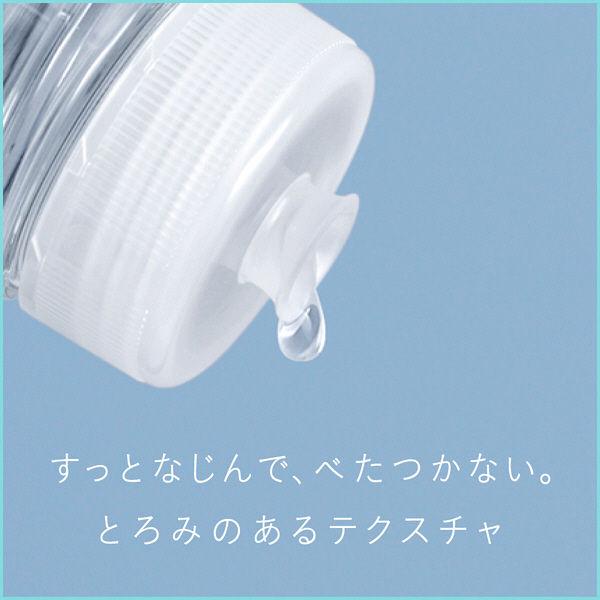 ソフィーナジェンヌ 高保湿化粧水<美白>