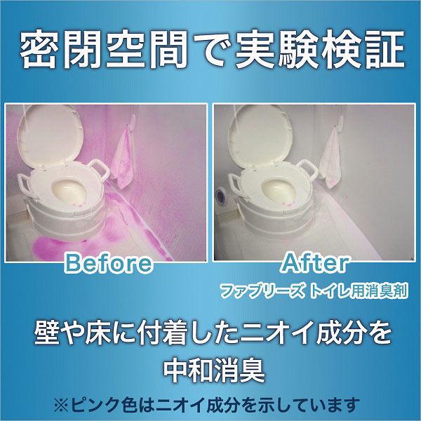 ファブリーズW消臭トイレ用置き型3個