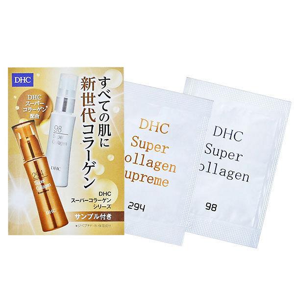 DHC 濃密うるみ肌 スキンケアセット