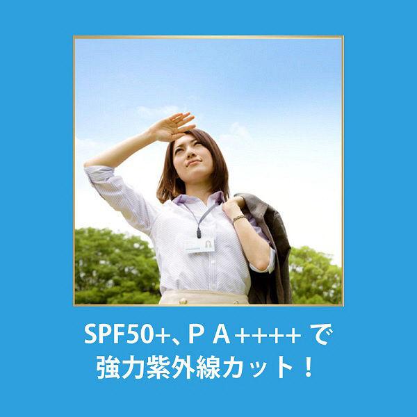 スキンアクアエッセンスSPF50PA4+