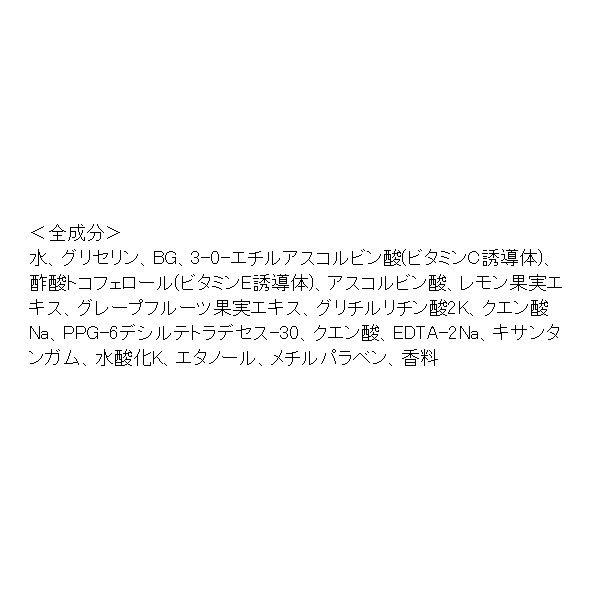 【数量限定】メラノCC福袋