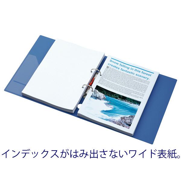スイッチリングファイル43 A4縦 青
