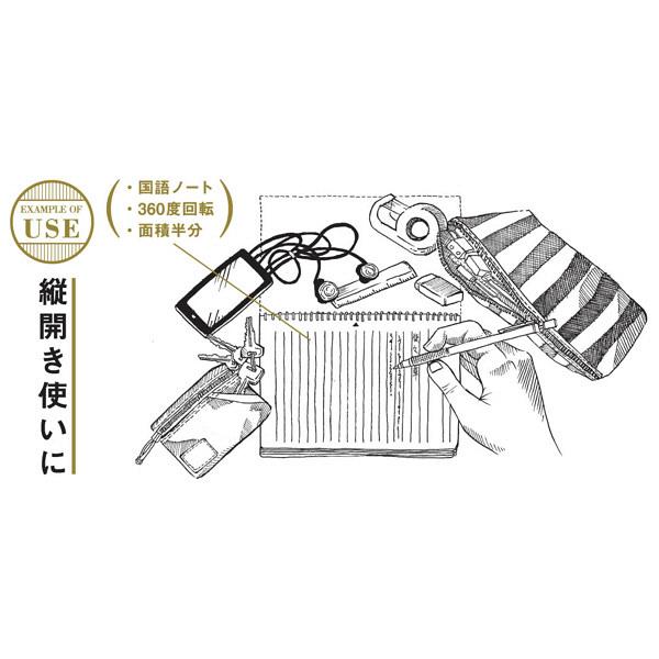 スパイラルノートA4 80枚 方眼5mm