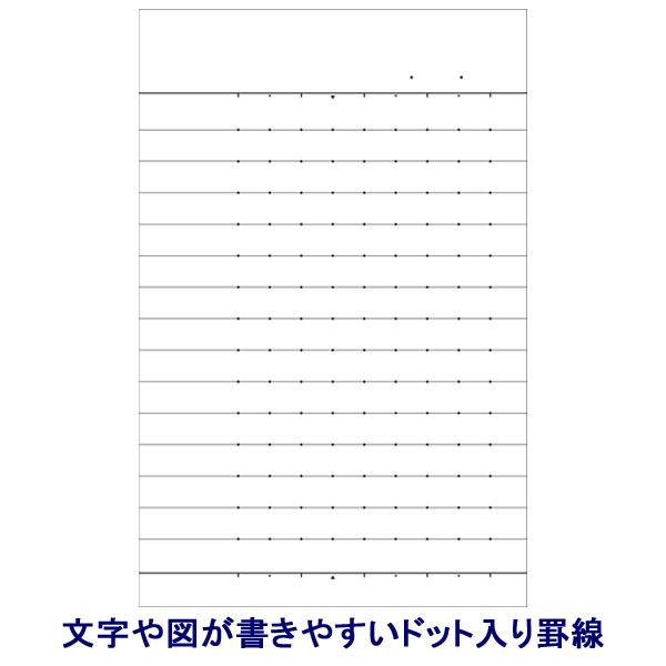 ソフトリングノート セミB5 ブルー