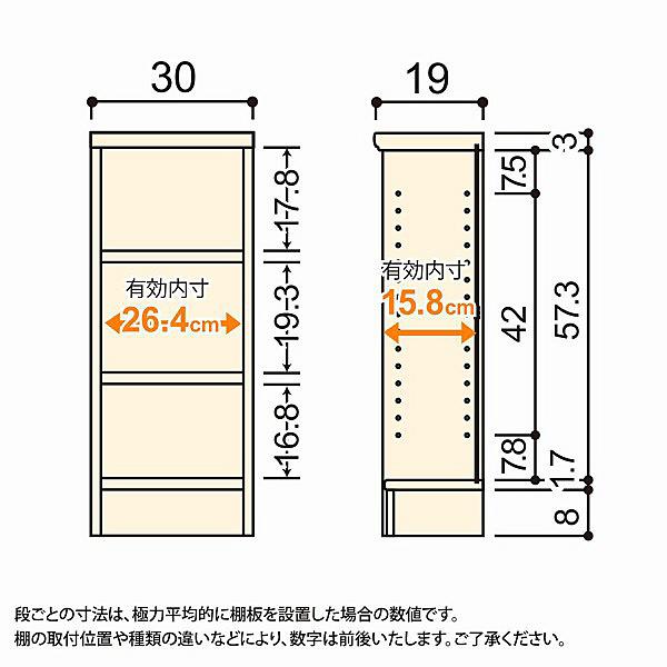 大洋 Shelfit(シェルフィット) エースラック/カラーラックS 幅300×奥行190×高さ700mm ナチュラル 1台 (取寄品)