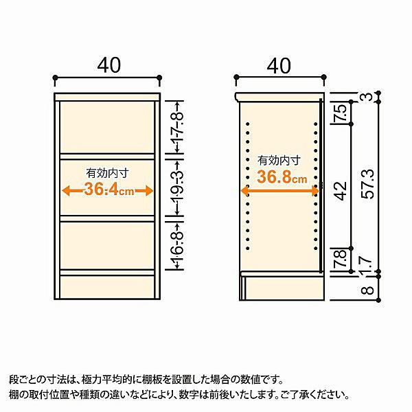 大洋 Shelfit(シェルフィット) エースラック/カラーラックM 幅400×奥行400×高さ700mm ナチュラル 1台 (取寄品)
