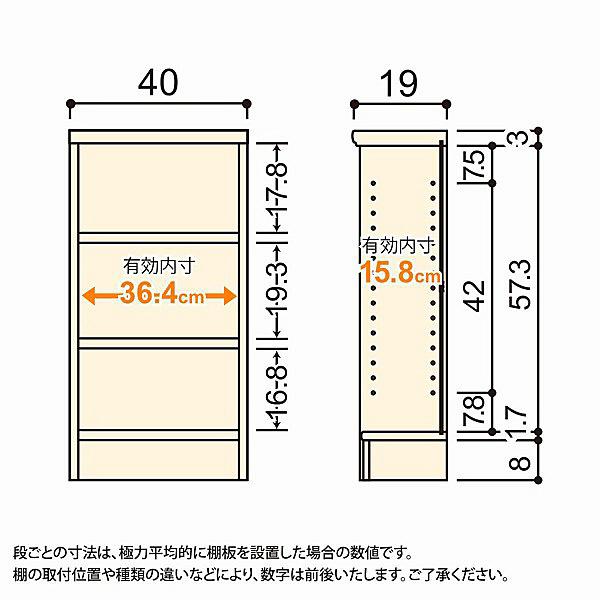 大洋 Shelfit(シェルフィット) エースラック/カラーラックS 幅400×奥行190×高さ700mm ナチュラル 1台 (取寄品)