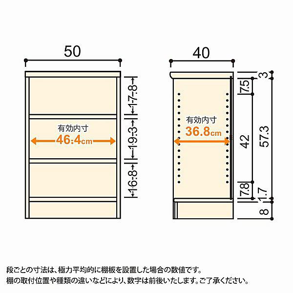 大洋 Shelfit(シェルフィット) エースラック/カラーラックM 幅500×奥行400×高さ700mm ナチュラル 1台 (取寄品)