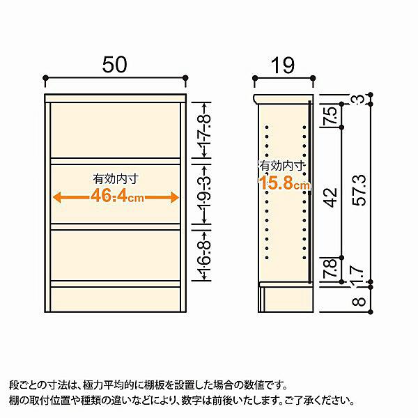 大洋 Shelfit(シェルフィット) エースラック/カラーラックS 幅500×奥行190×高さ700mm ナチュラル 1台 (取寄品)