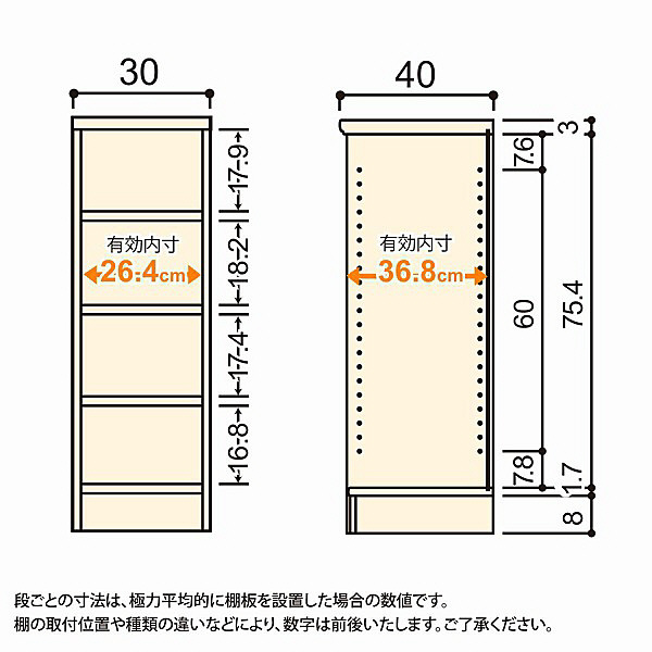 大洋 Shelfit(シェルフィット) エースラック/カラーラックM 幅300×奥行400×高さ881mm ナチュラル 1台 (取寄品)