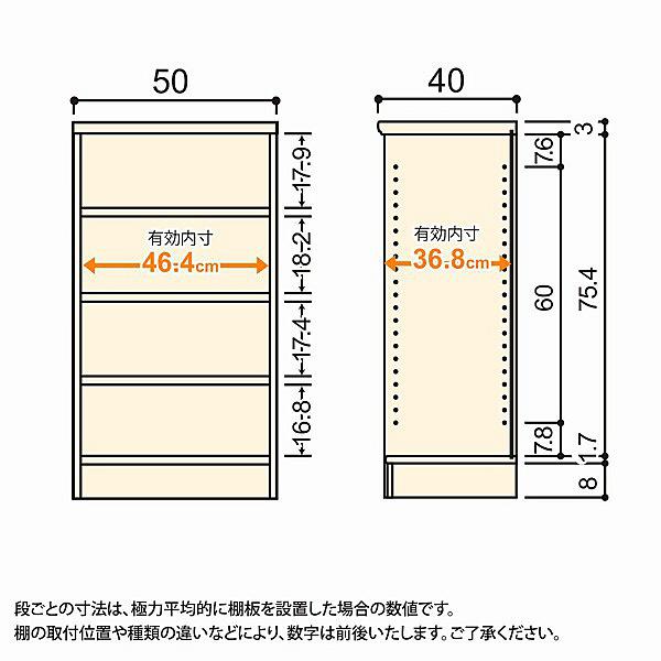 大洋 Shelfit(シェルフィット) エースラック/カラーラックM 幅500×奥行400×高さ881mm ナチュラル 1台 (取寄品)